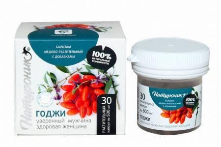 Натуроник годжи, 30 капсул в Ессентуках — купить недорого по низкой цене в интернет аптеке AltaiMag